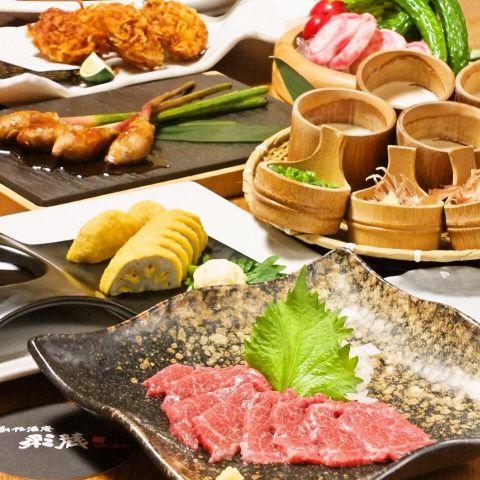やっぱり池袋がいいね!和食でランチ&ディナーは個室でグルメを満喫!