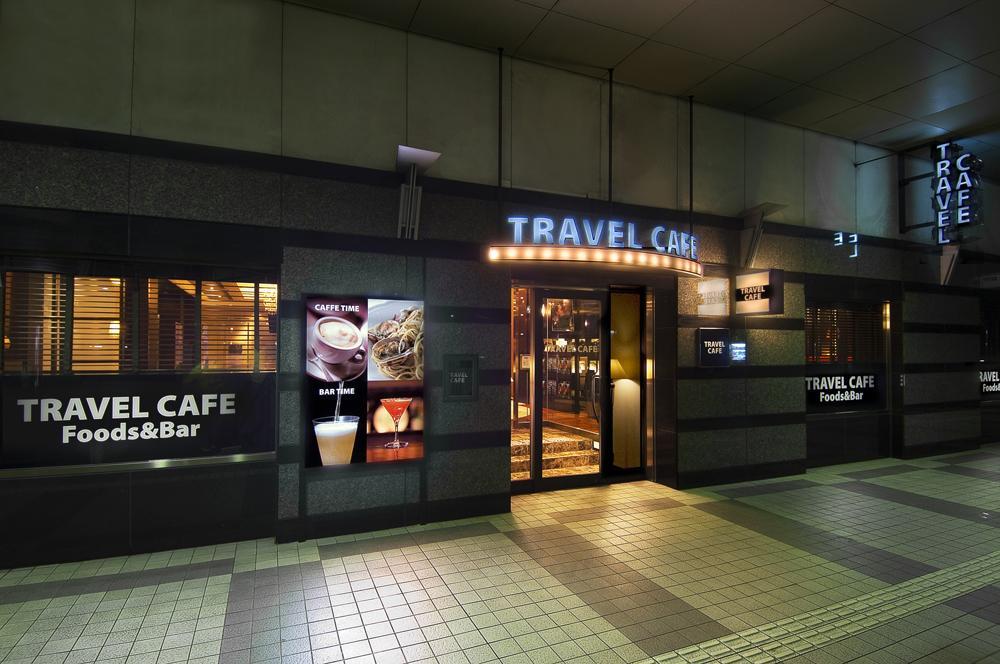 トラベルカフェ ステーションホテル小倉店