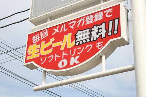 ステーキハウス杣 image