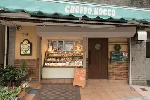 CHOPPO NOCCO image